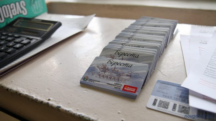 как пополнить проездную карту через сбербанк онлайн