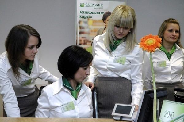 Составляем жалобу на Сбербанк России - как и куда писать?