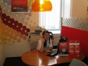 Звонок онлайн ссайта Хоум Кредит банка