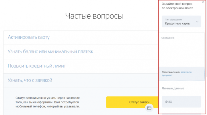служба поддержки тинькофф банк телефон