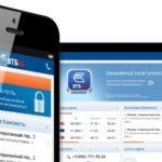 Интернет-банк от Бинбанка - все нюансы и особенности