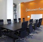 интернет-клиент Абсолют банк онлайн - регистрация и вход в Личный кабинет