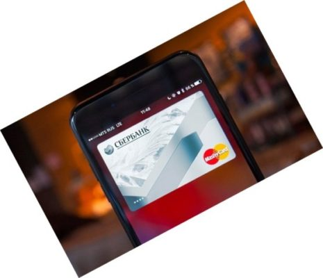 Порядок отключения Paypass вличном кабинете