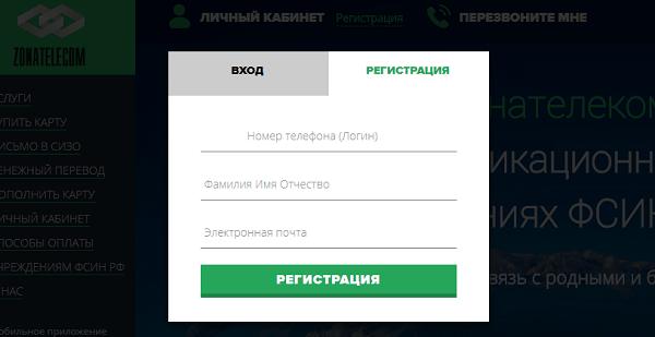 оплата зона телеком банковской картой