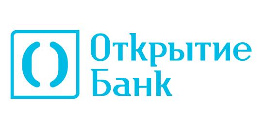 Бесплатный телефон горячей линии Банка Открытие