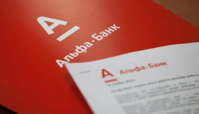 Как оплатить кредит Альфа Банка онлайн с карты другого банка