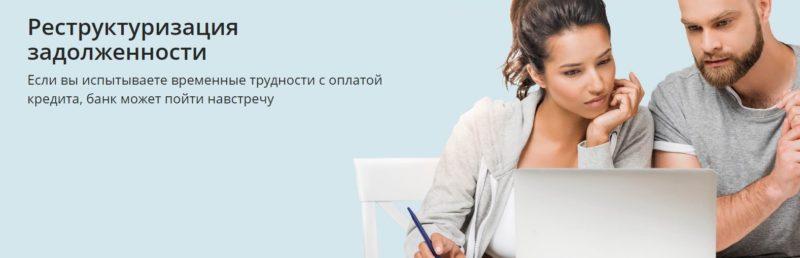 ипотечные каникулы в сбербанке 2020 документы