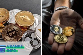 В какие криптовалюты вкладывать в 2020