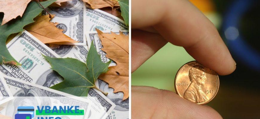 Прогноз на курс доллара на сентябрь 2020