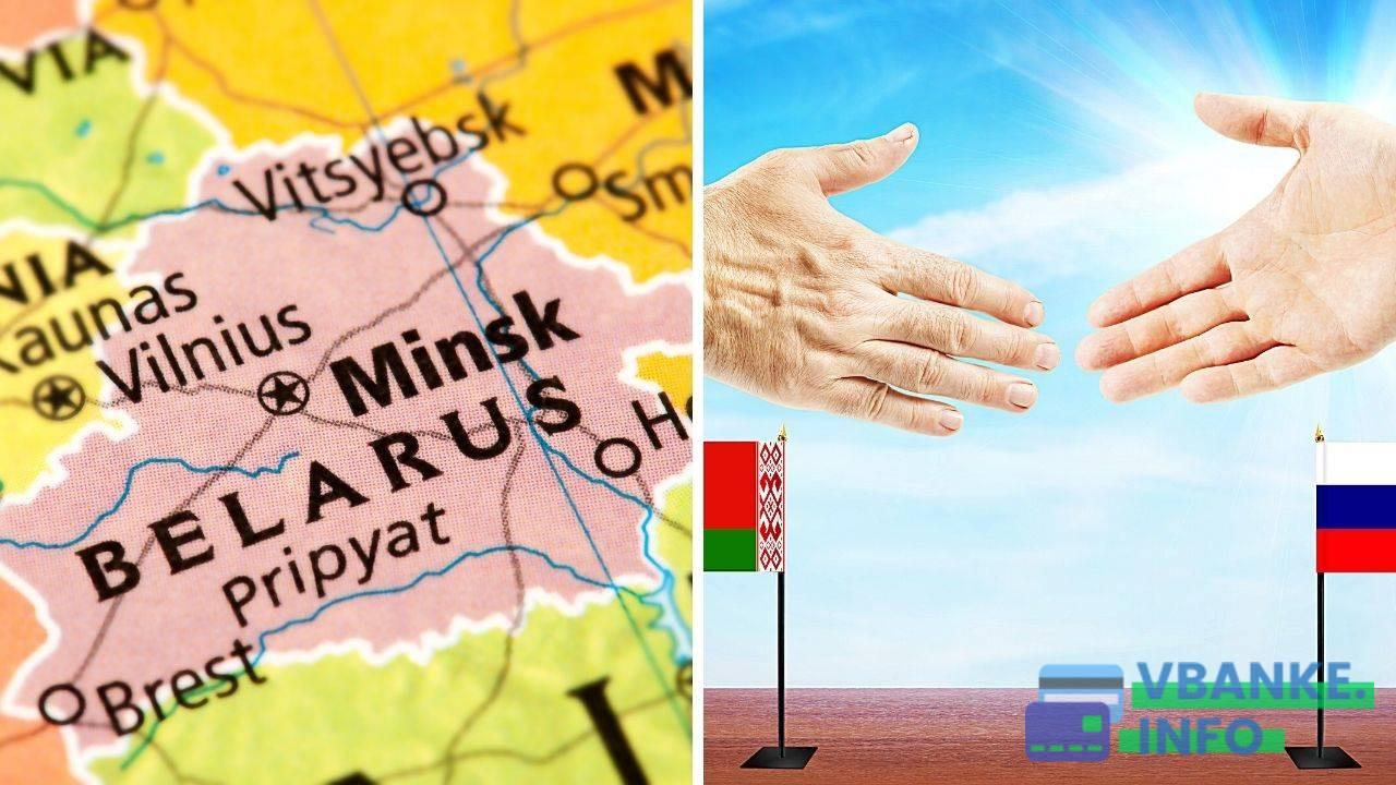 Когда Белоруссия откроет границы с Россией в 2020 году