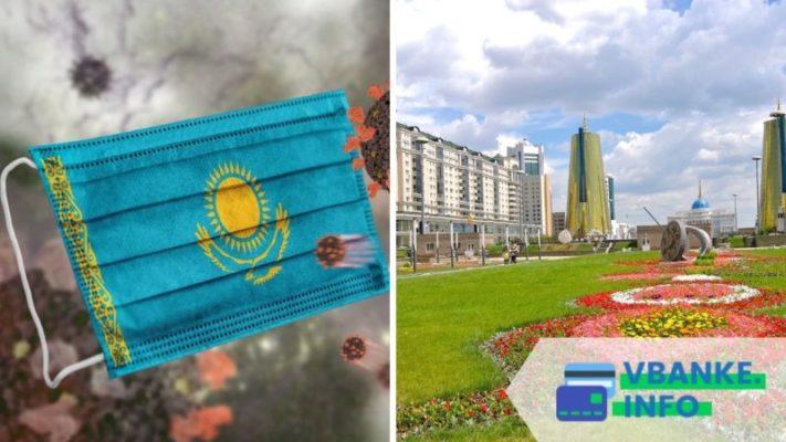 Когда откроется граница России с Казахстаном