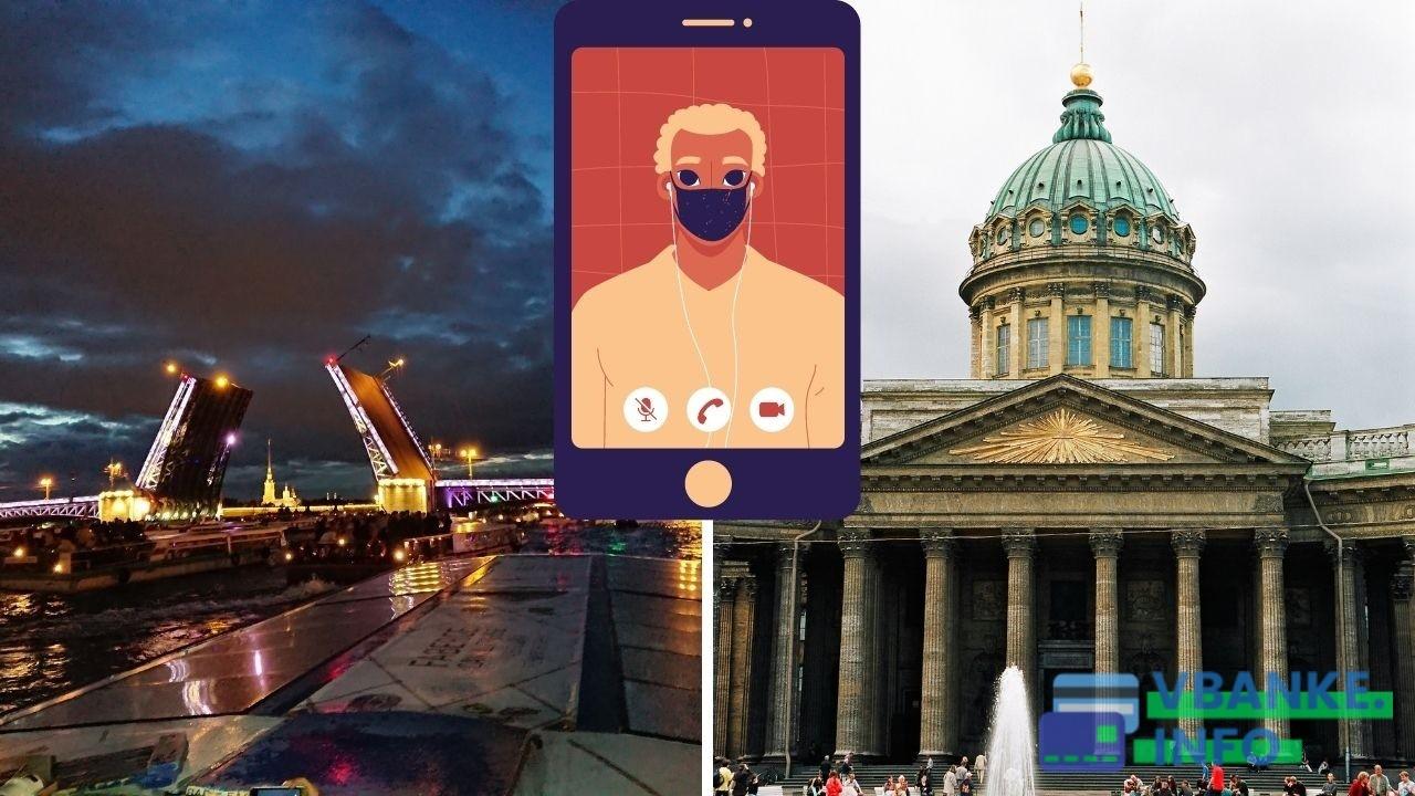 Карантин в Санкт-Петербурге по коронавирусу — свежие новости