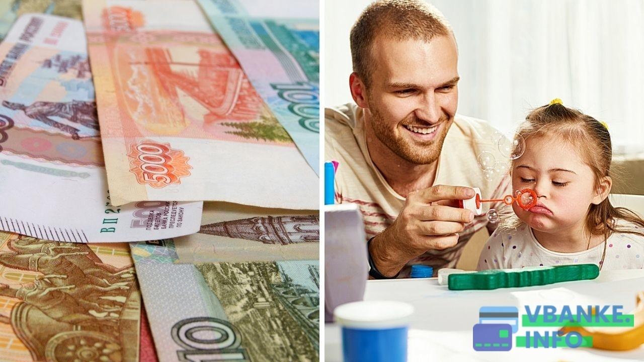 Последние новости о ежемесячных выплатах 10000 рублей