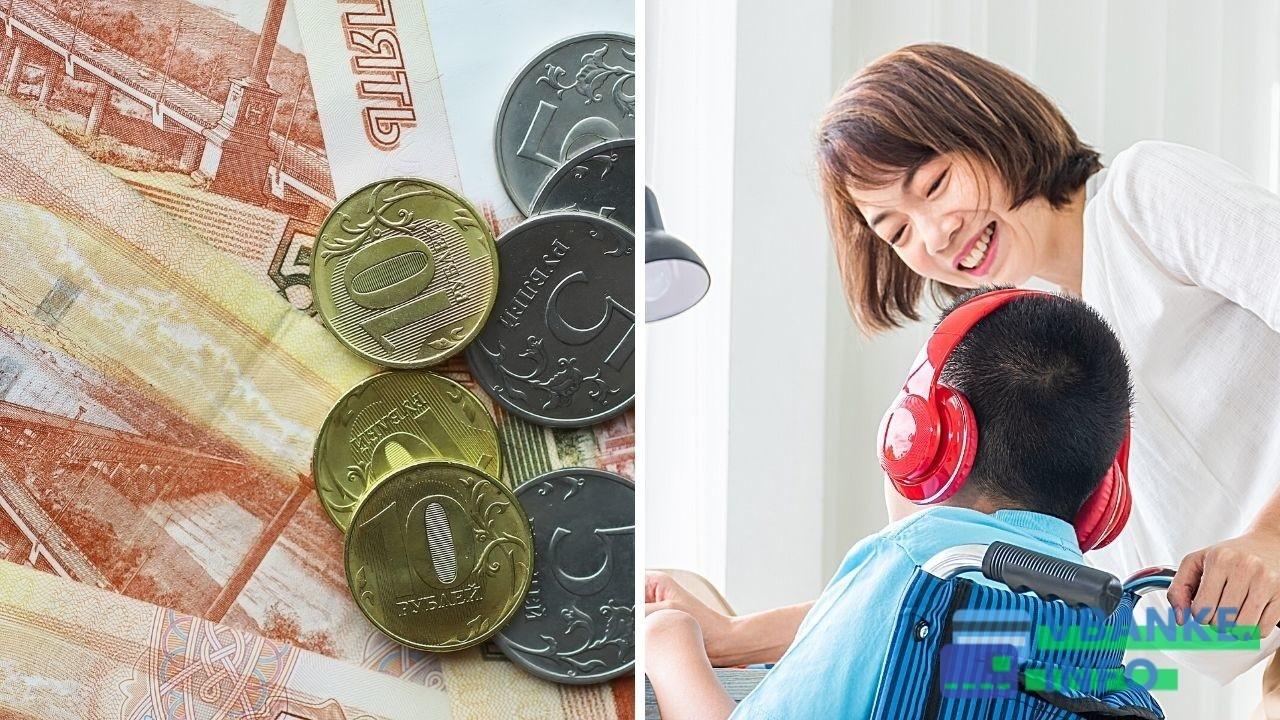 Когда будут выплаты 10000 рублей в 2021 году