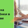 Продлят ли удалёнку в ноябре в Москве