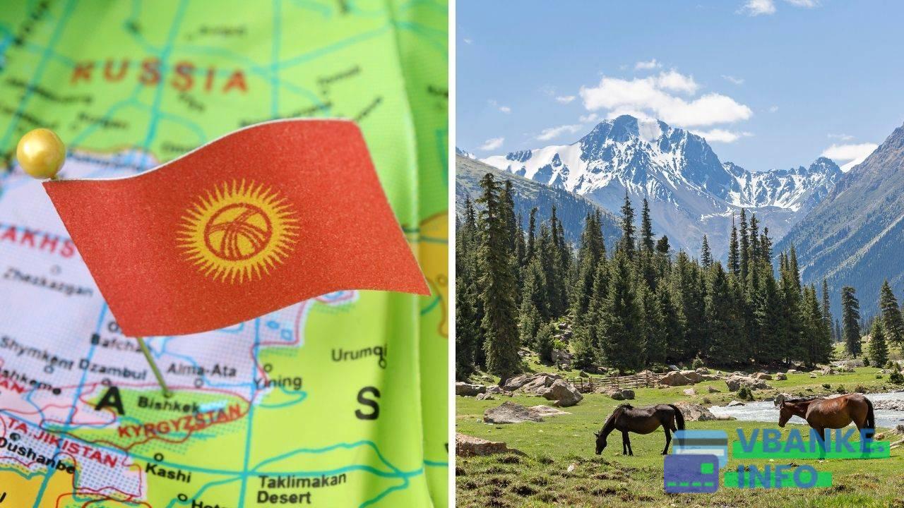 Открыли ли границы и авиасообщение с Кыргызстаном