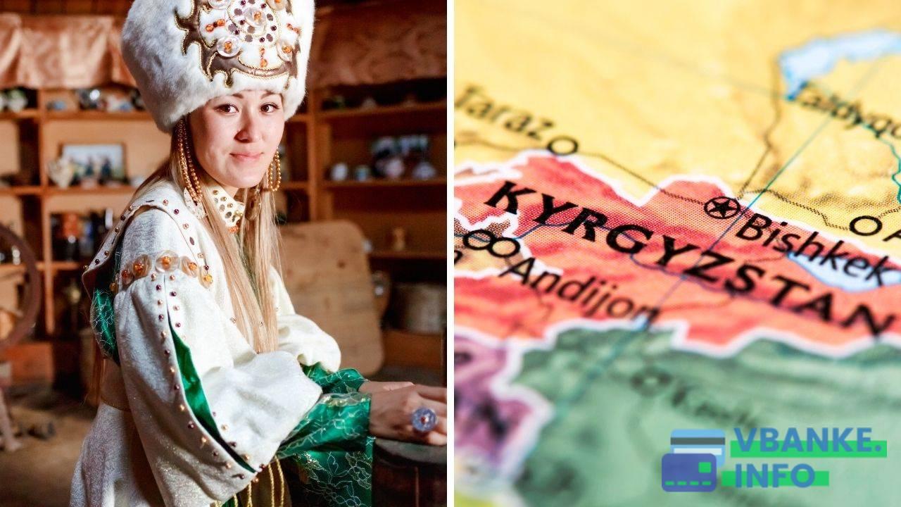 Открыта ли граница в Киргизию в декабре 2020 года