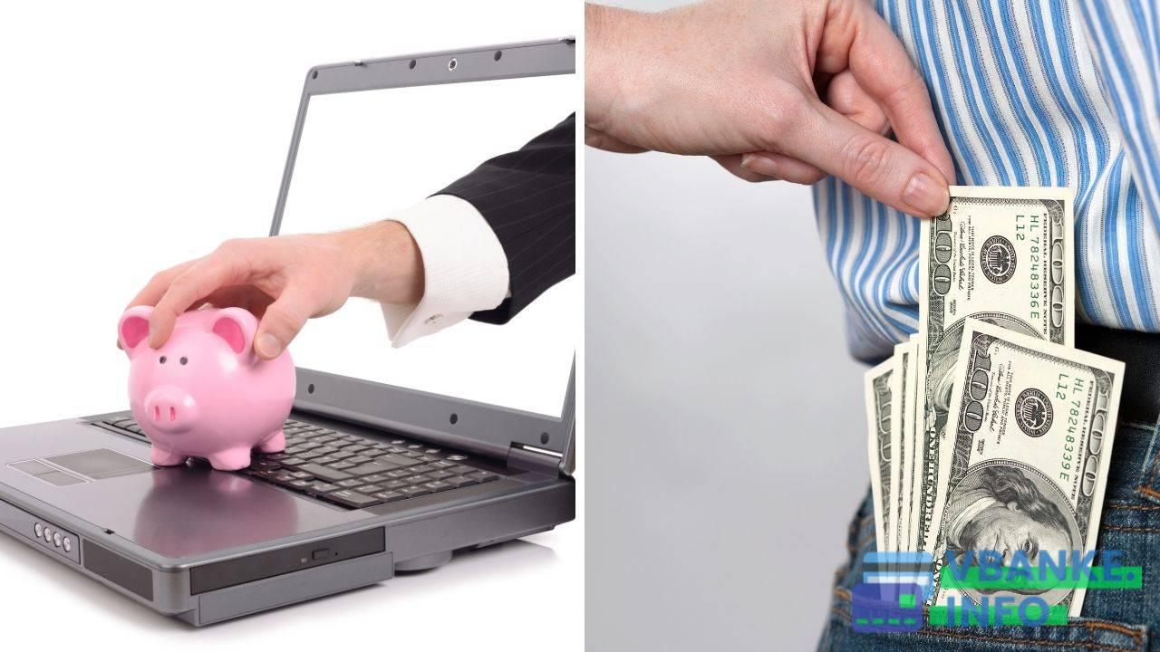 Банк списал деньги с карты без согласия — что делать
