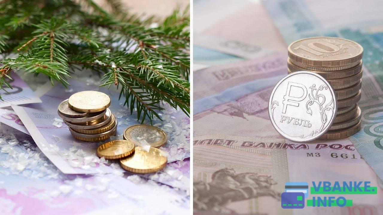 Ежемесячная выплата от 3 до 7 лет вырастет до 11000 рублей