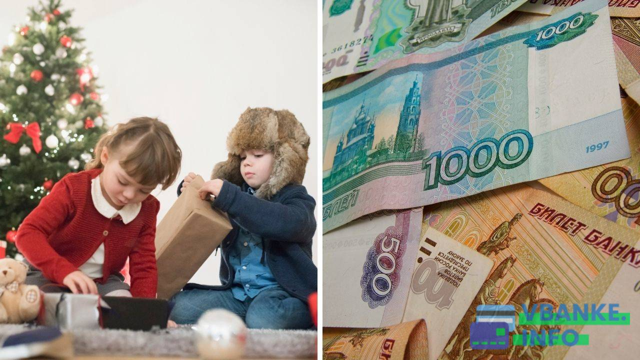Выплата на детей от 3 до 7 лет удвоят в декабре в 2020 года