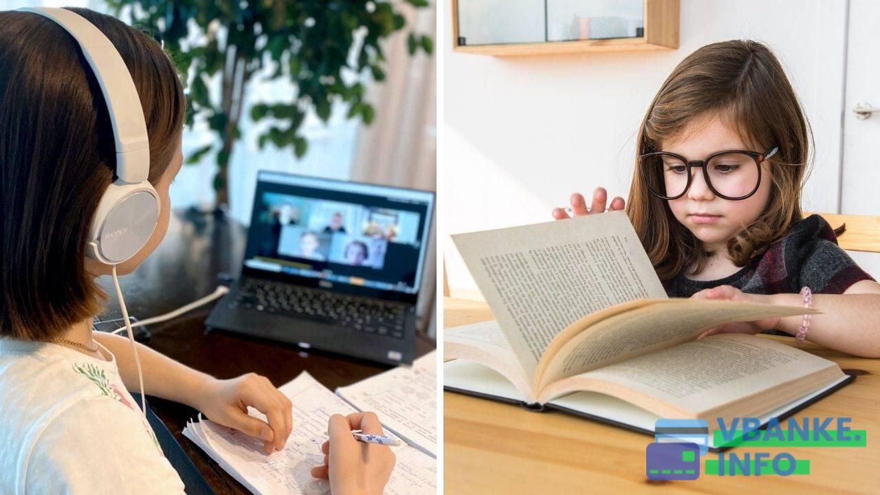 Продление дистанционного обучения в 2021 году