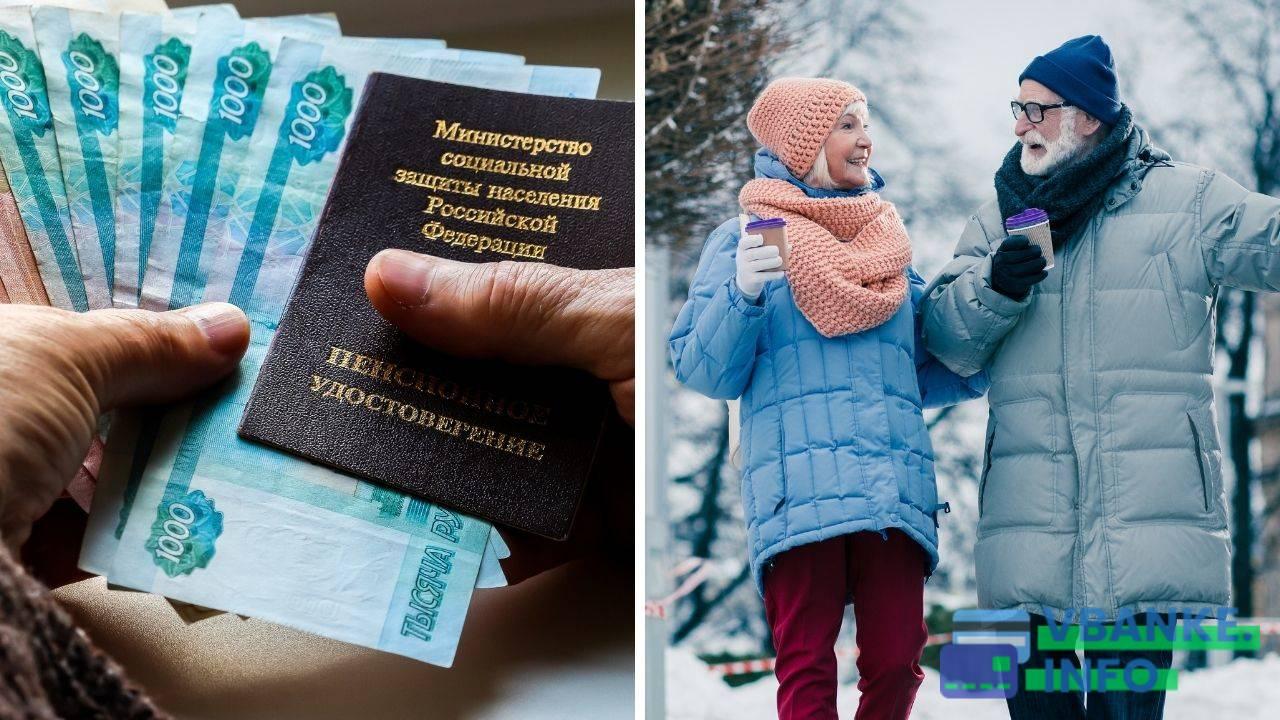 Доплата 6000 рублей пенсионерам к Новому году в декабре 2020