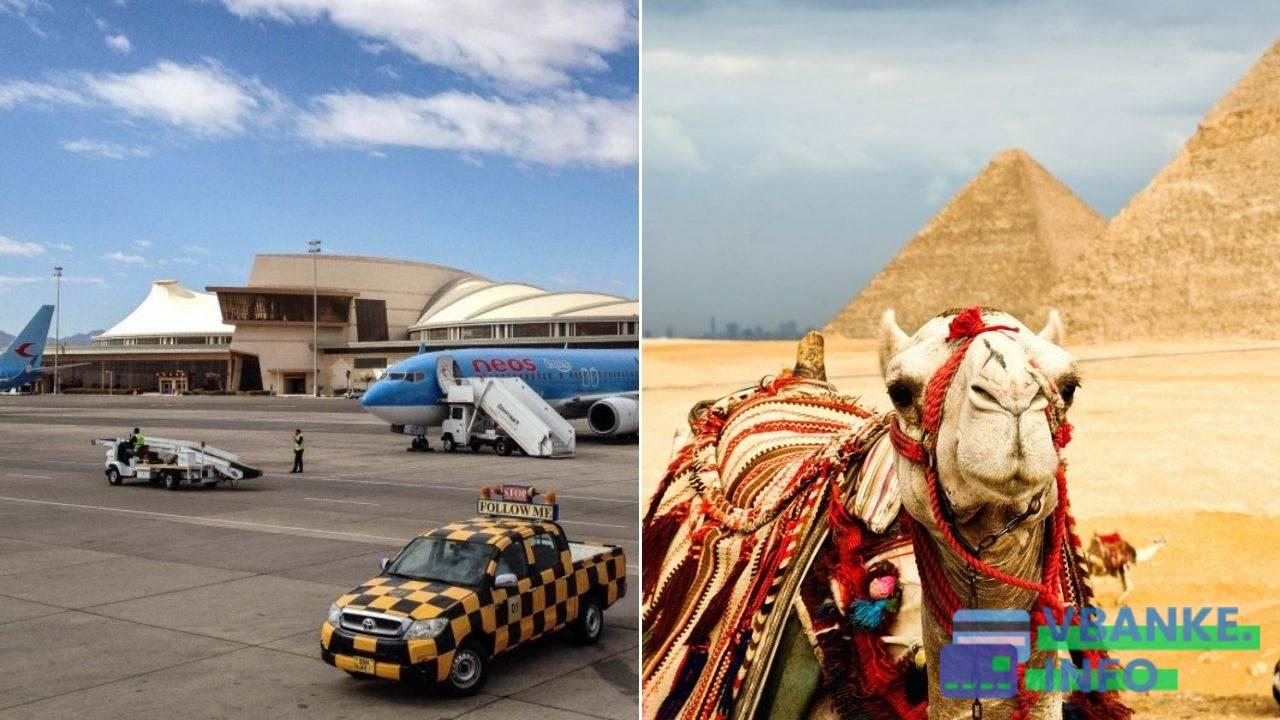Когда россияне смогут полететь в Египет в декабре 2020