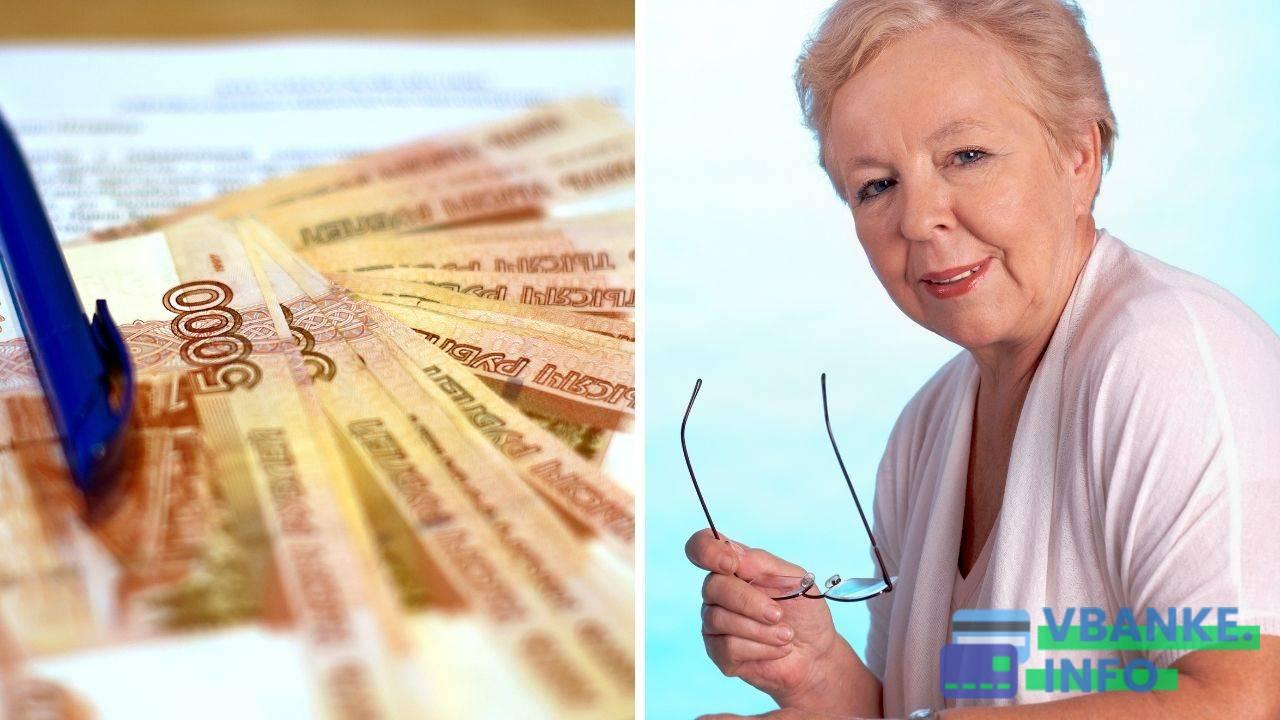 Когда перечислят пенсию за январь 2021 года