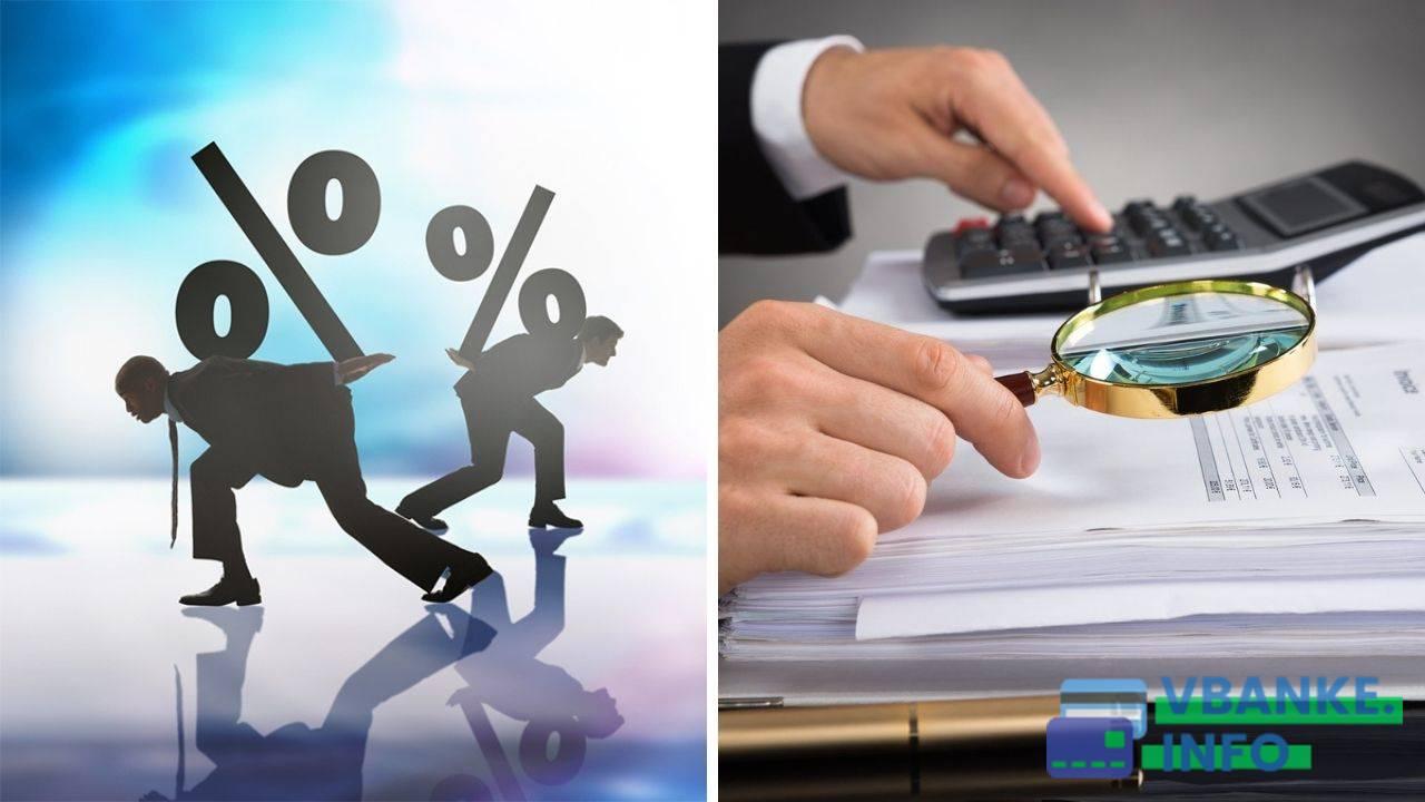 Как списать долги без процедуры банкротства