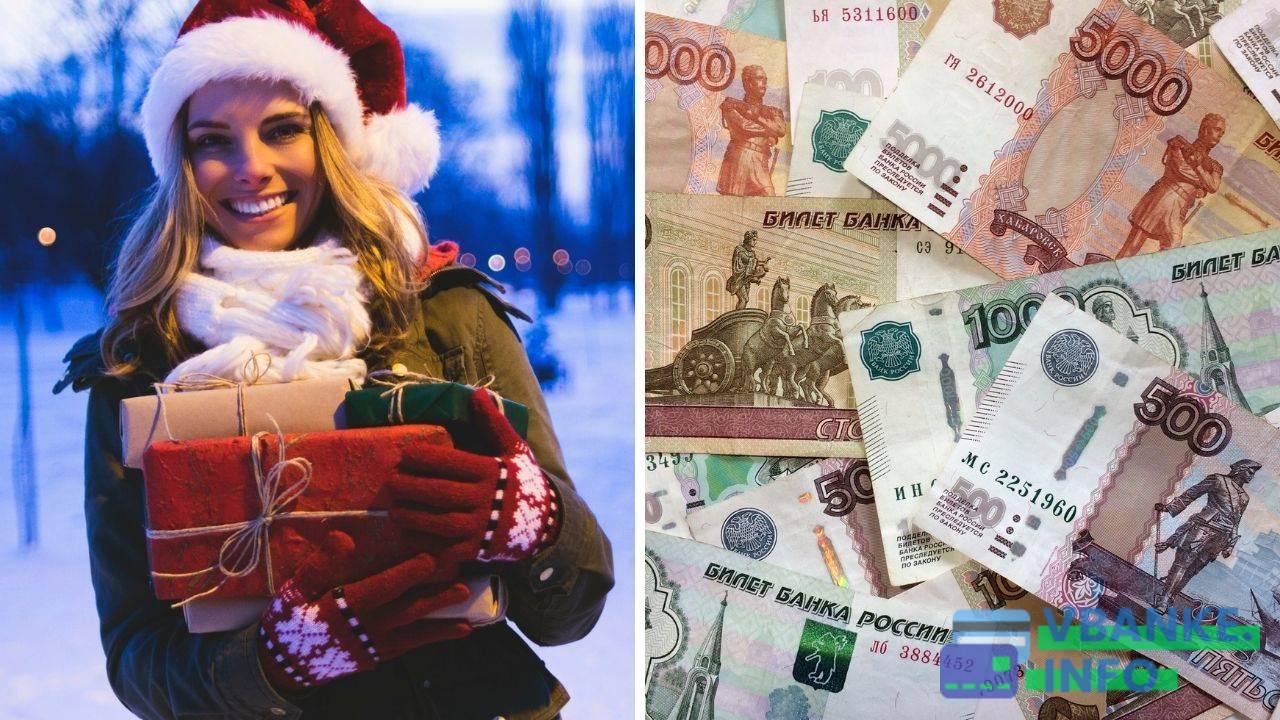 Какие пособия выплатят россиянам к 31 декабря 2020 года — последние новости о выплатах