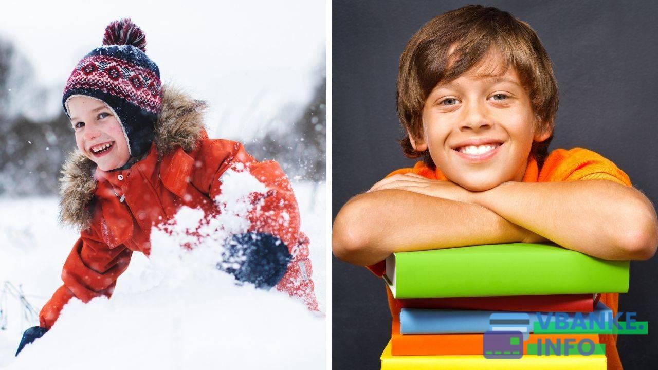 Когда начнутся зимние каникулы у школьников в 2020 году и сколько продлятся дней