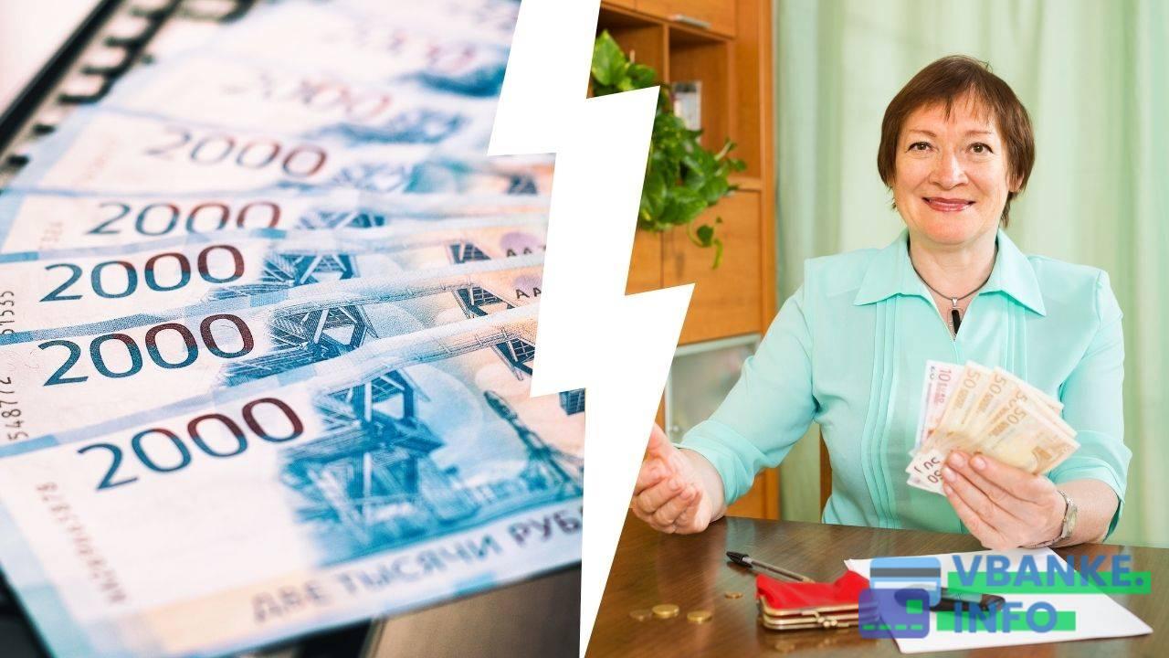 На сколько вырастет пенсия в феврале 2021 года и кому ждать прибавку
