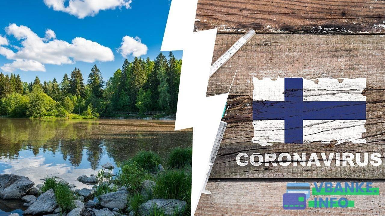 Когда откроется въезд в Финляндию для россиян в 2021 году - свежие новости с финской границы