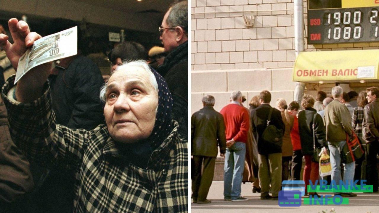 Правительству России предстоит не допустить такого же обвала рубля, какой произошел в 1998 году