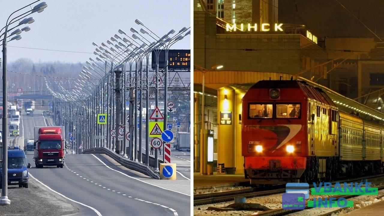 Проезд на автобусе – при наличии оснований, проезд на поезде доступен всем без ограничений