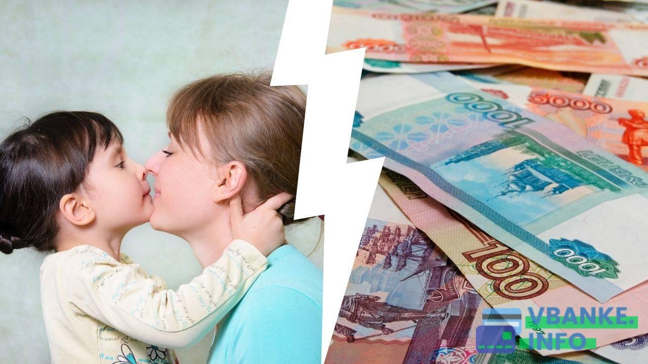 Размер выплаты на детей от 3 до 7 лет будет зависеть от доходов семьи — указ президента Владимира Путина