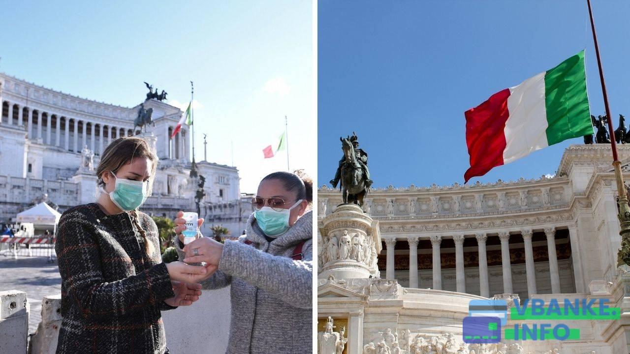Когда откроют Италию для туристов?
