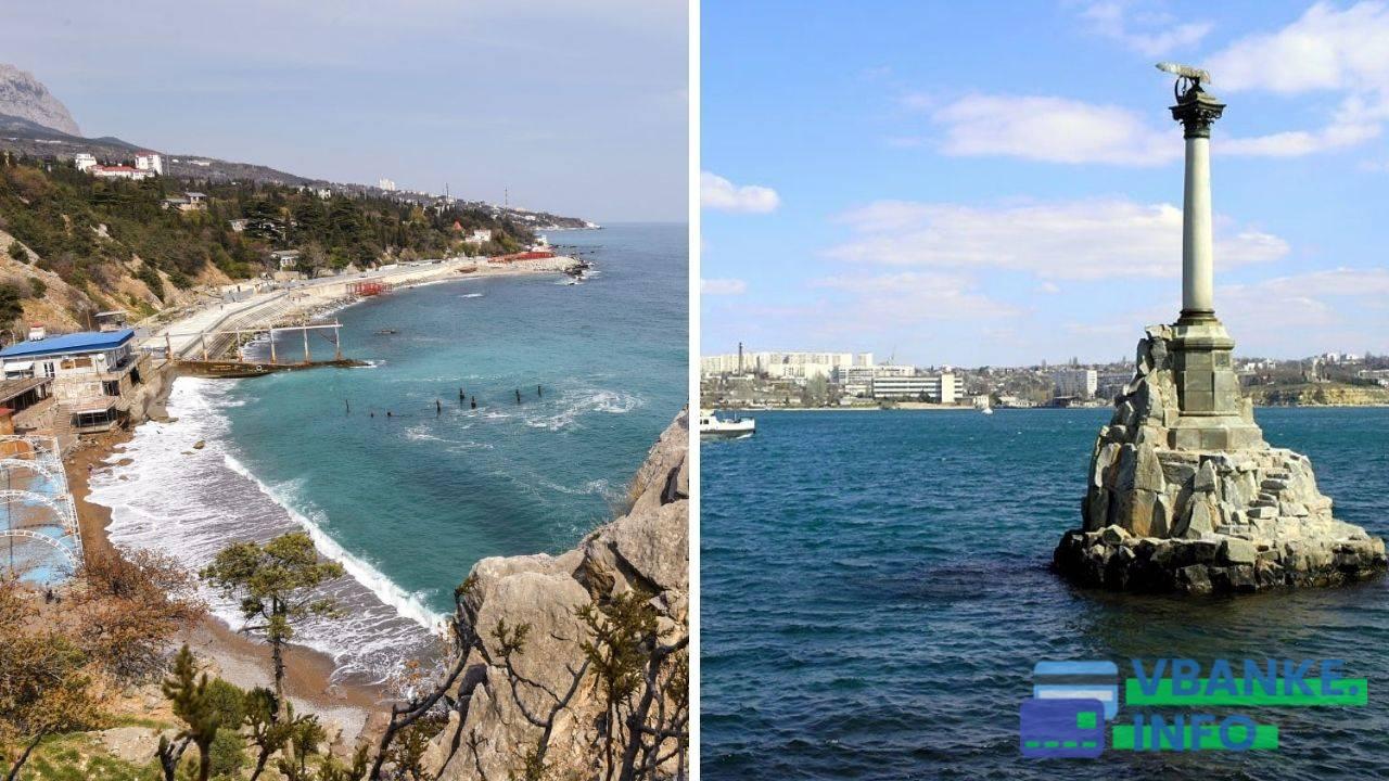 Цены на поездку в Крым резко увеличились в мае 2021 года