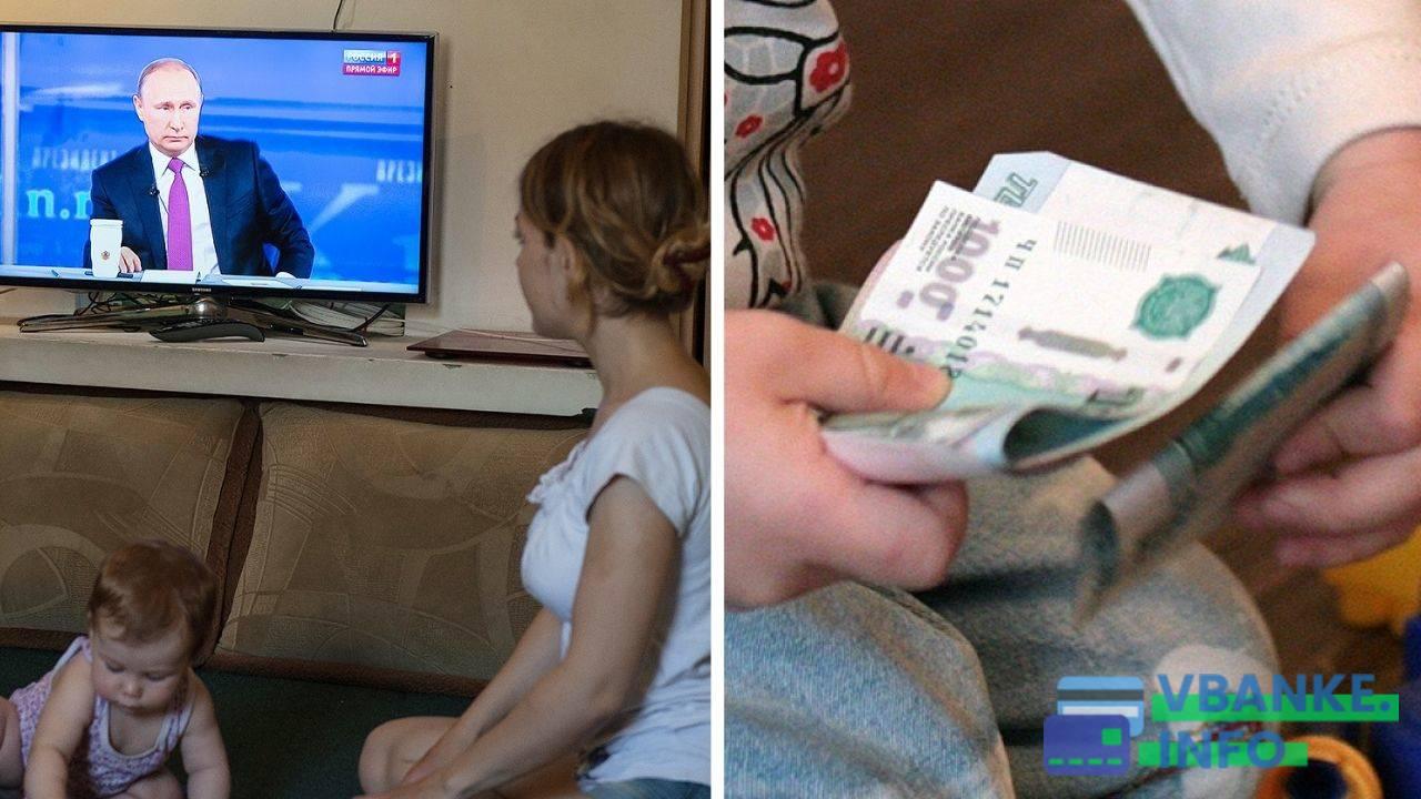 Единовременную выплату на детей произведут до 17 августа 2021 года