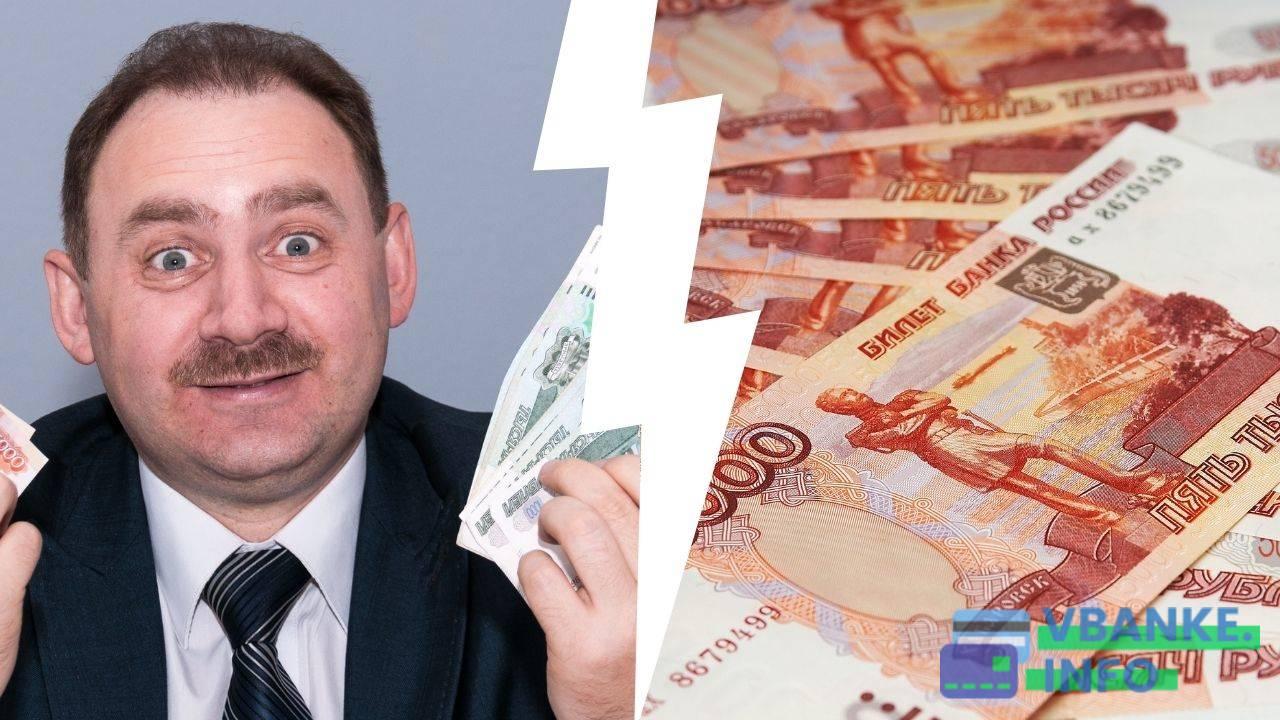 Ждать ли короновирусных выплат по 10000 рублей малоимущим семьям летом 2021 года