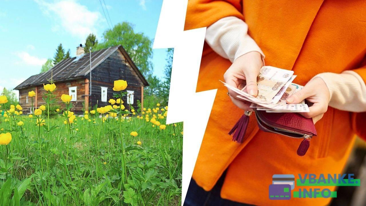 7 нарушений, за которые возможны штрафы владельцам дач и садовых участков в 2021 году