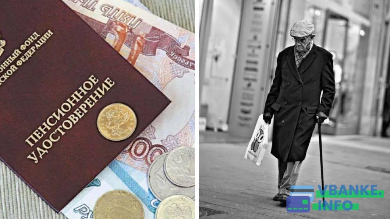 За то время, что не действует индексация рабочим пенсионерам они потеряли свыше 1,4 трлн рублей