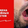 Отмена двойного тестирования на Ковид после приезда из за границы в РФ