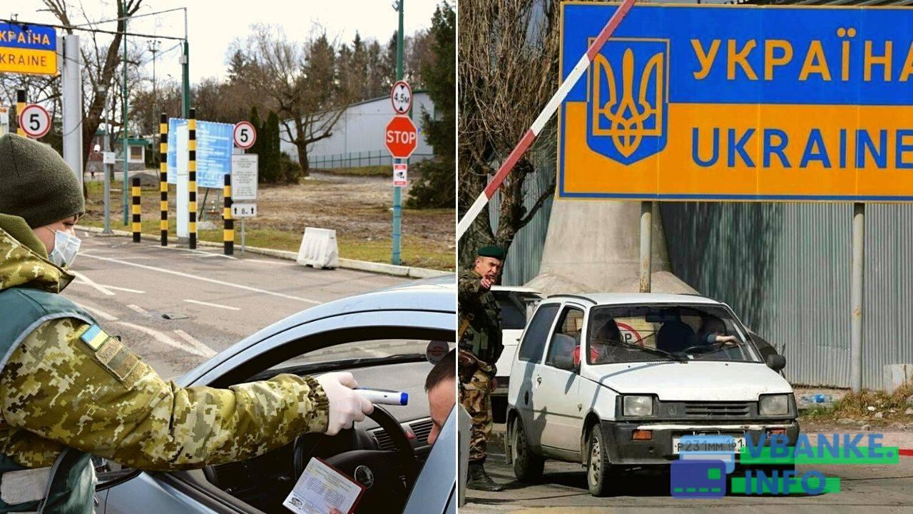 Какого числа откроют границы России и Украины в июле 2021