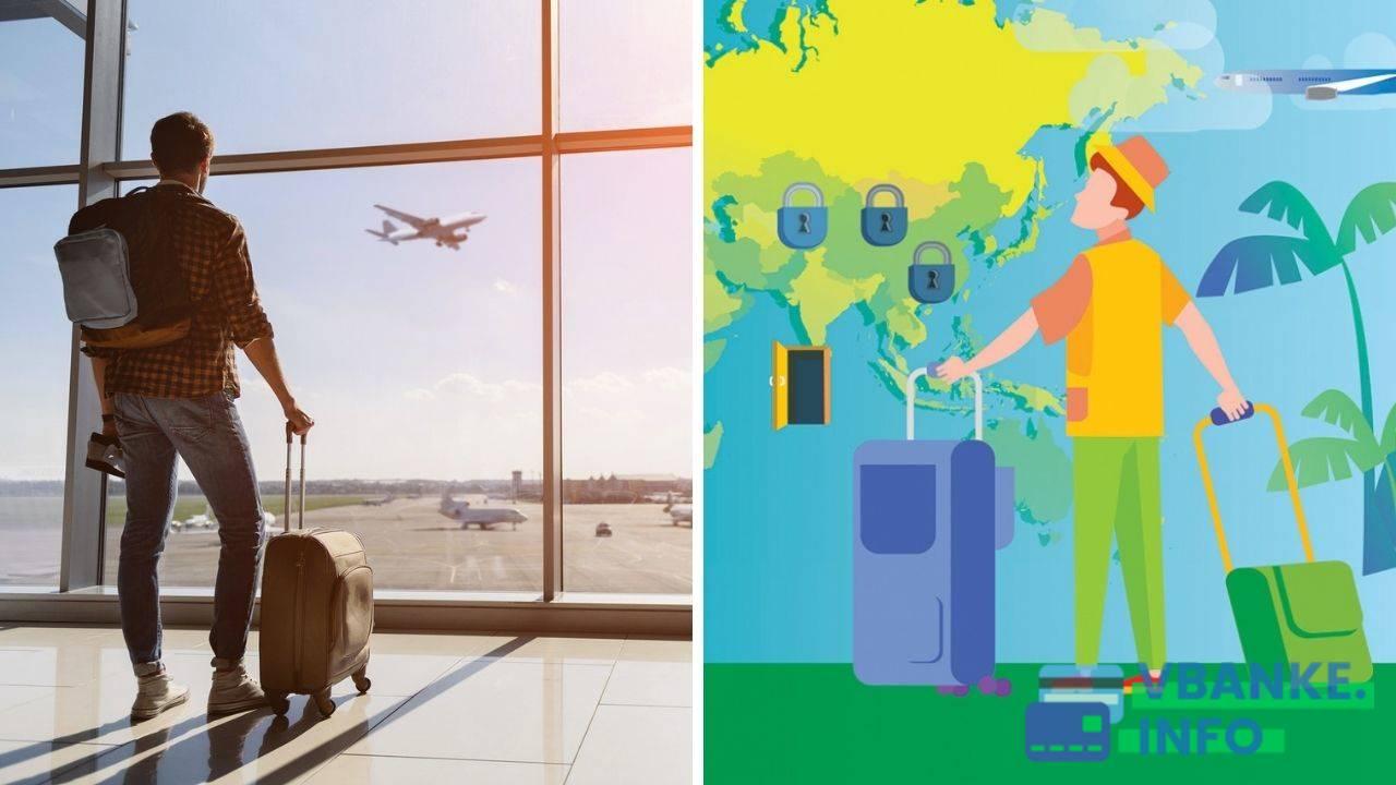 Куда лететь отдыхать в августе 2021