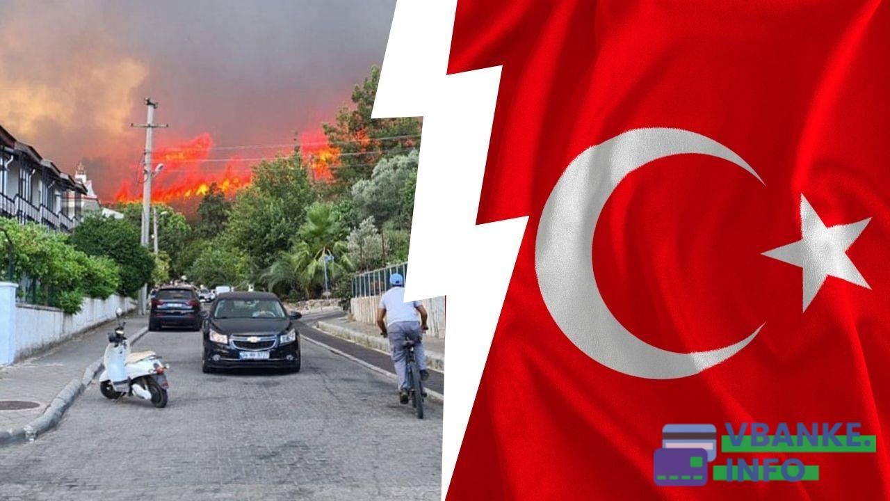 Потушили ли пожары в Турции на сегодняшний день — последние новости