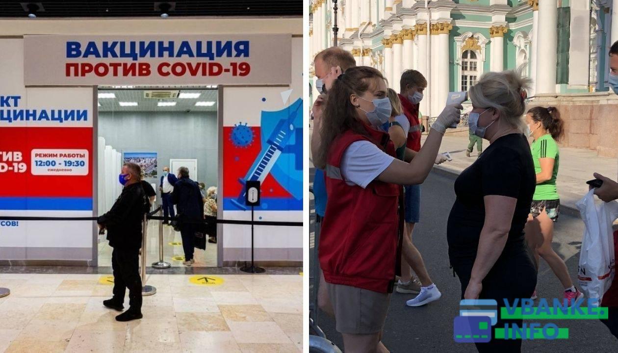 Спутник Лайт в СПб: где сделать вакцинацию бесплатно, адреса медучреждений