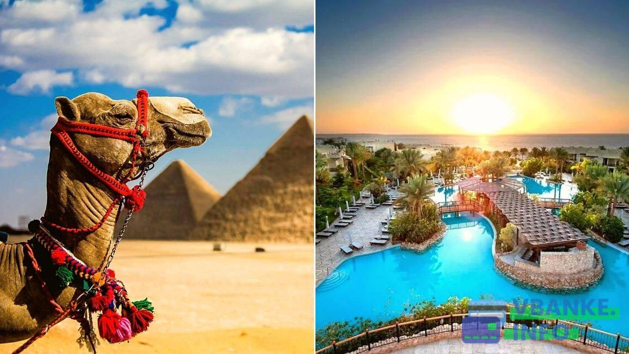 Когда полетят чартеры в Египет летом 2021 года