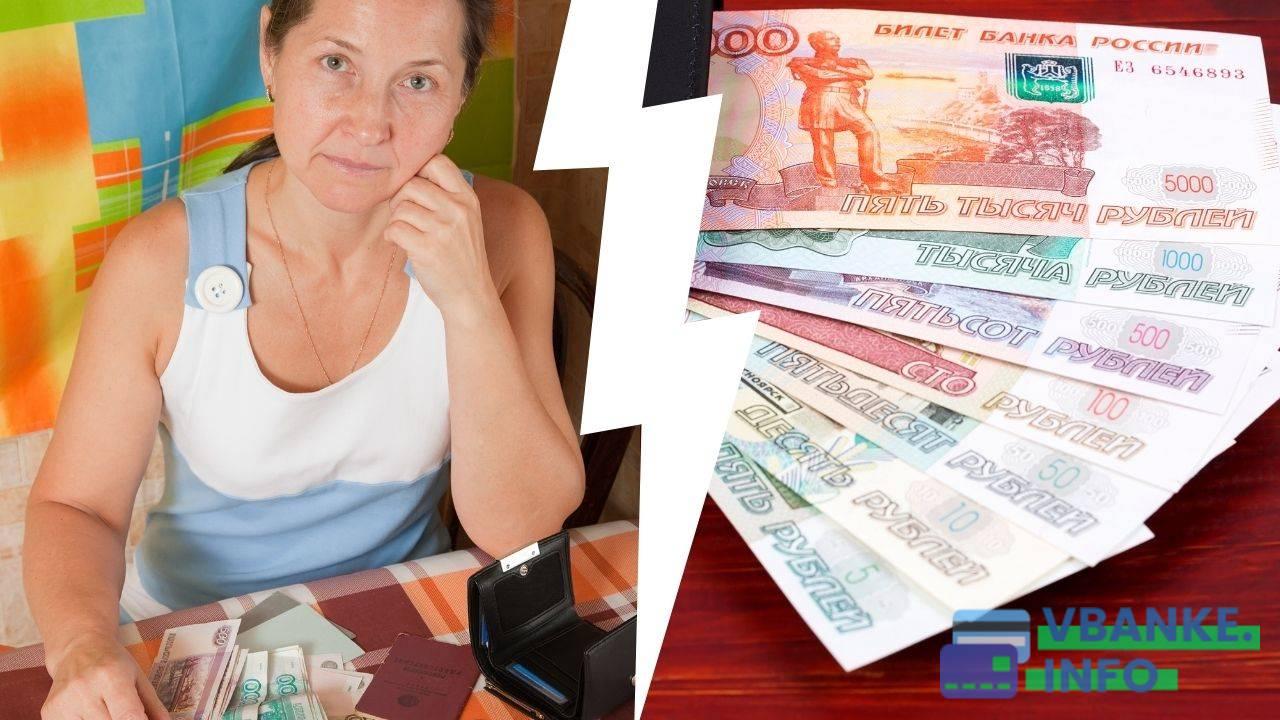 Что делать, если не пришло школьное пособие от Путина 10 тысяч рублей в августе 2021 года