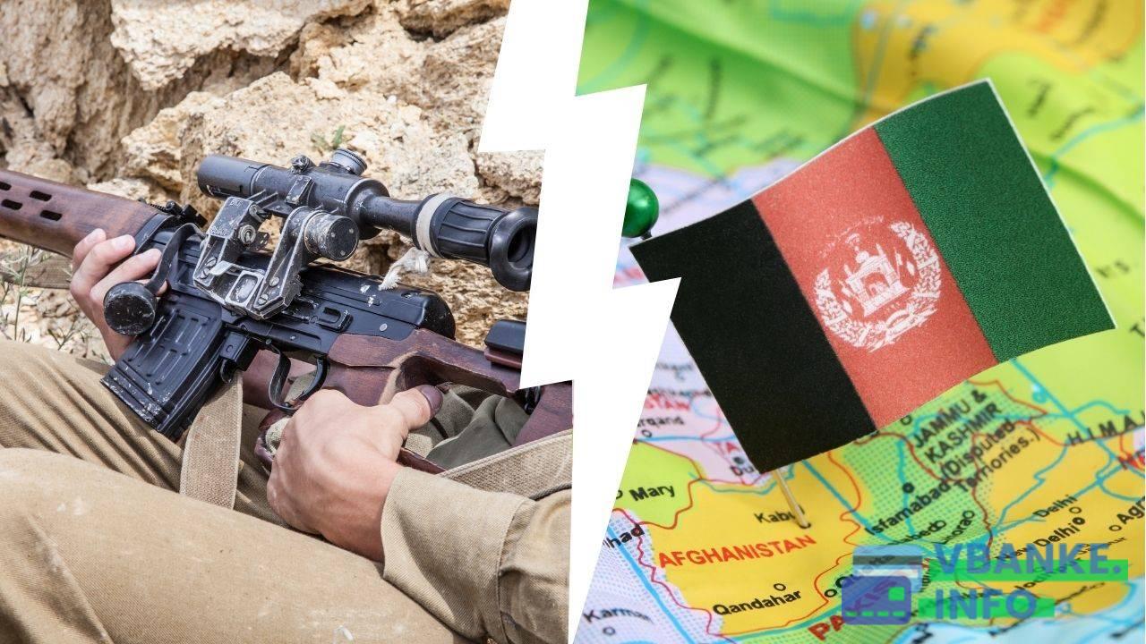 Чем грозит России захват власти талибов в Афганистане, будет ли Путин помогать афганцам